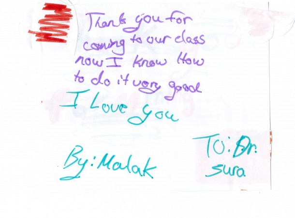 <span>Dr. Hadad's visit fo Grade 3/4 students:</span> Students letters afterwards